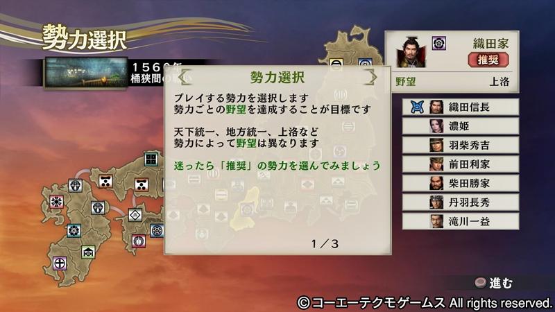 f:id:kotorinotsuki:20180717175324j:plain