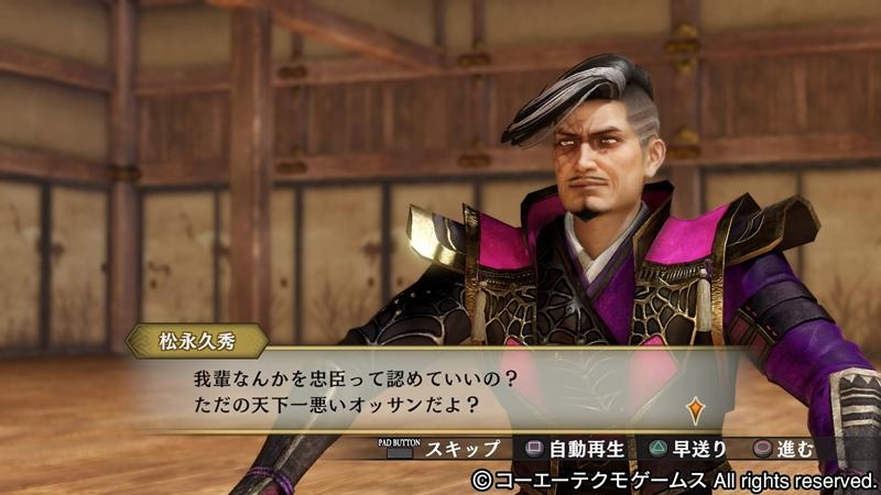 f:id:kotorinotsuki:20180717183248j:plain