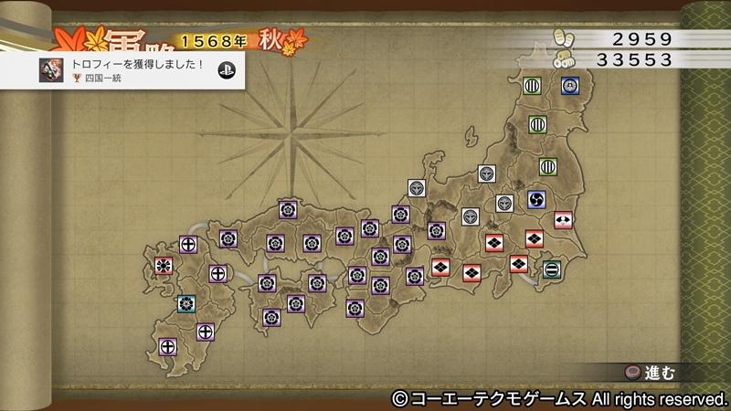 f:id:kotorinotsuki:20180717183710j:plain