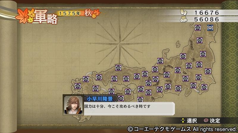 f:id:kotorinotsuki:20180717191254j:plain