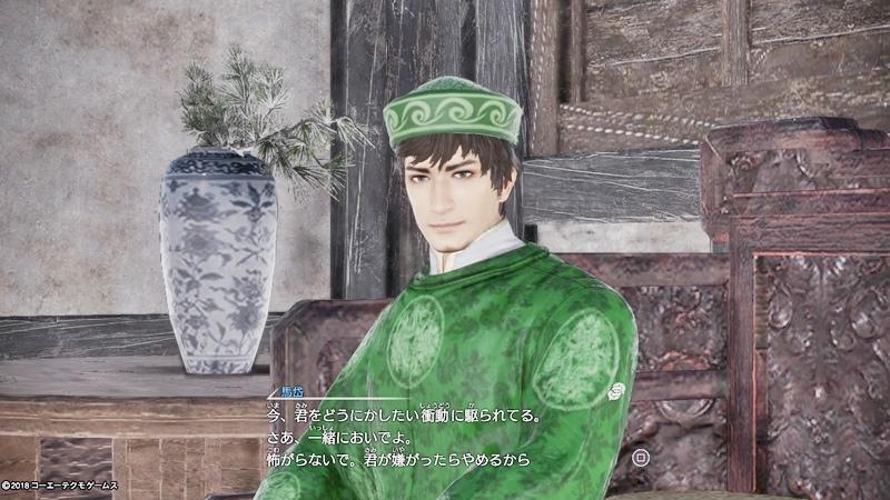 f:id:kotorinotsuki:20180823221440j:plain