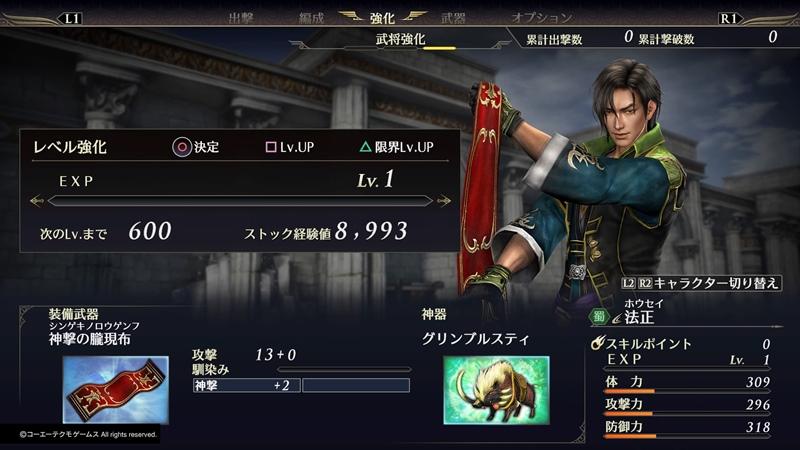 f:id:kotorinotsuki:20181001111913j:plain