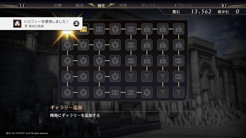 f:id:kotorinotsuki:20181001120625j:plain