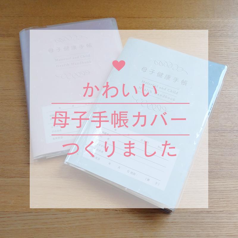 f:id:kotoritamago:20200615050428j:plain