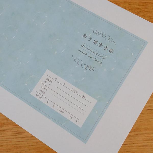 f:id:kotoritamago:20200615050459j:plain