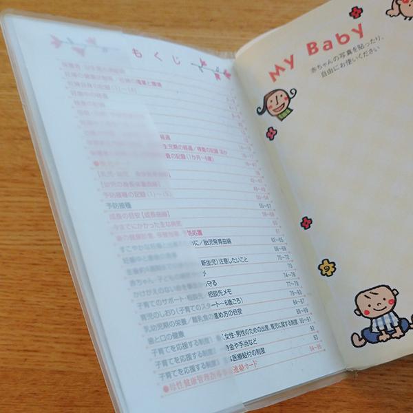 f:id:kotoritamago:20200615050547j:plain