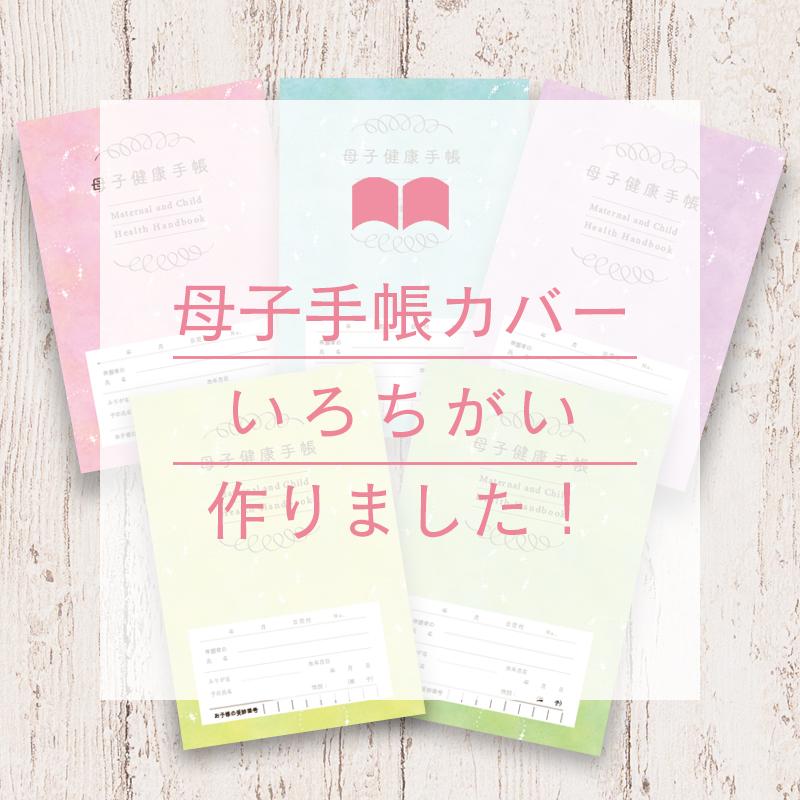 f:id:kotoritamago:20200630052553j:plain