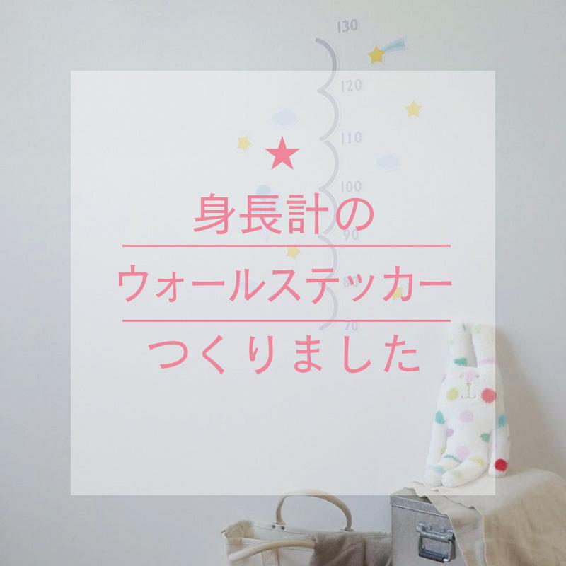 f:id:kotoritamago:20200822071401j:plain