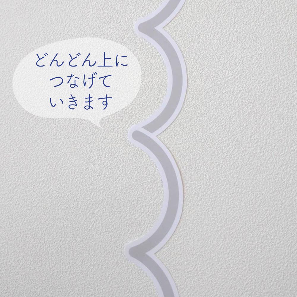 f:id:kotoritamago:20200822071505j:plain