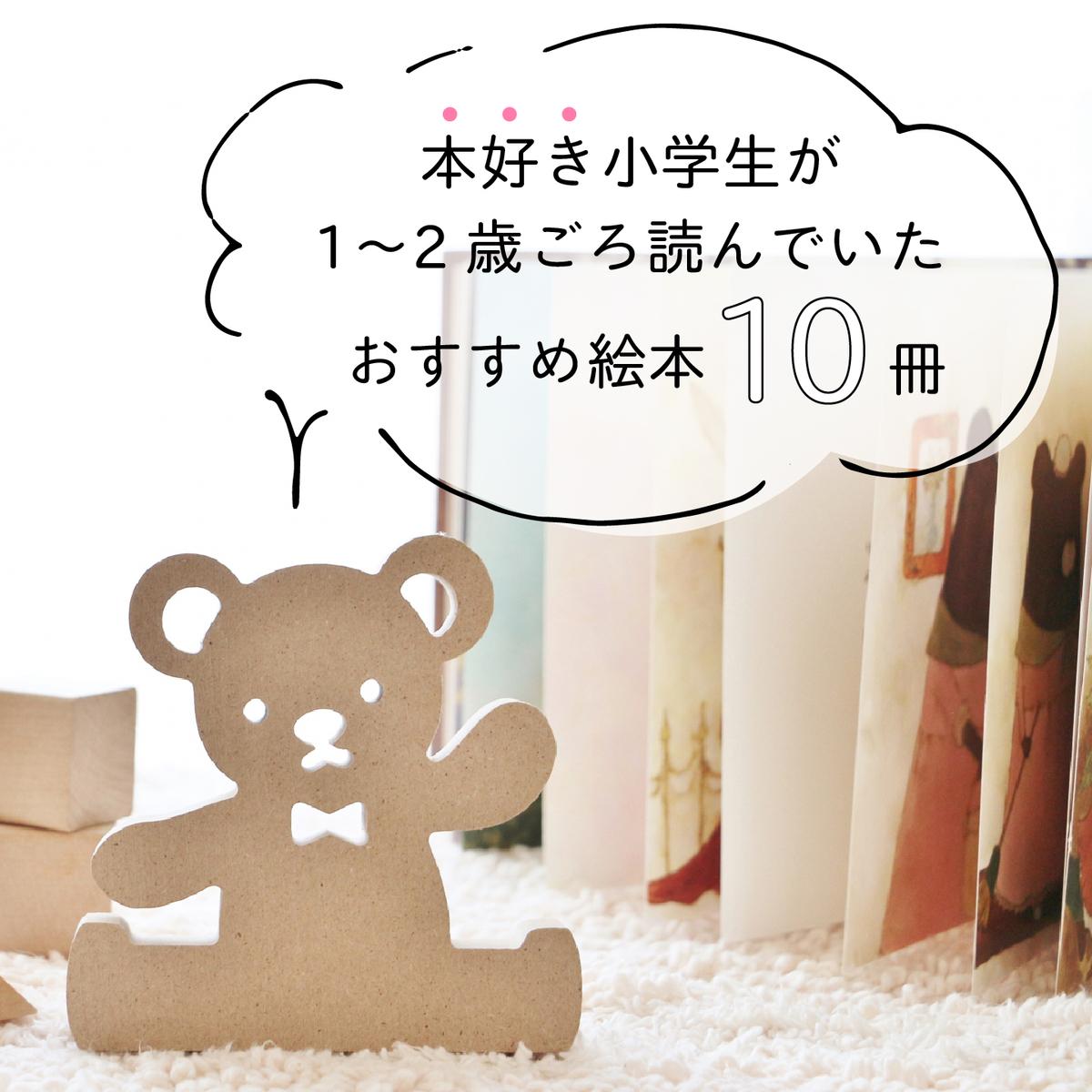f:id:kotoritamago:20201225053357j:plain