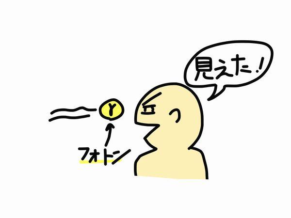 f:id:kotosanagi:20151210044842j:plain