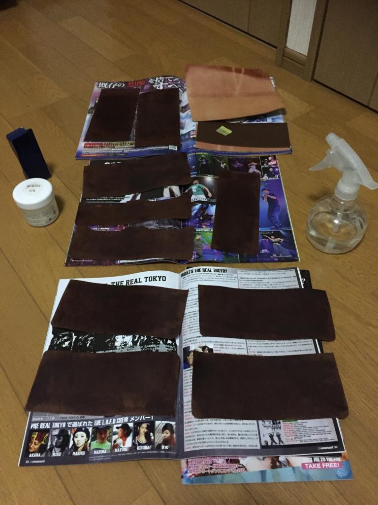 f:id:kotosanagi:20161210002741j:plain:w400
