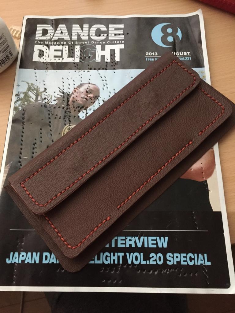 f:id:kotosanagi:20161210002943j:plain:w400