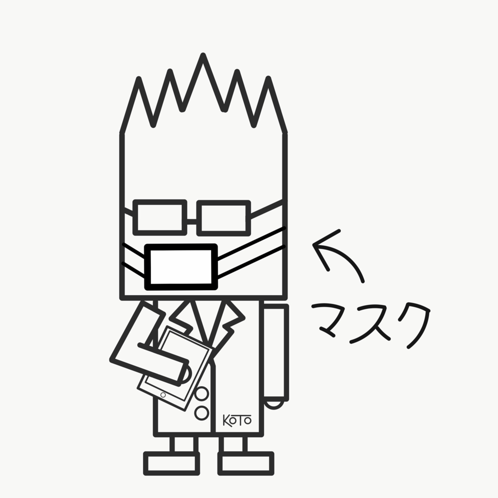 f:id:kotosanagi:20161224143304p:plain:w400