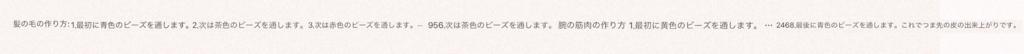 f:id:kotosanagi:20170116100959j:plain