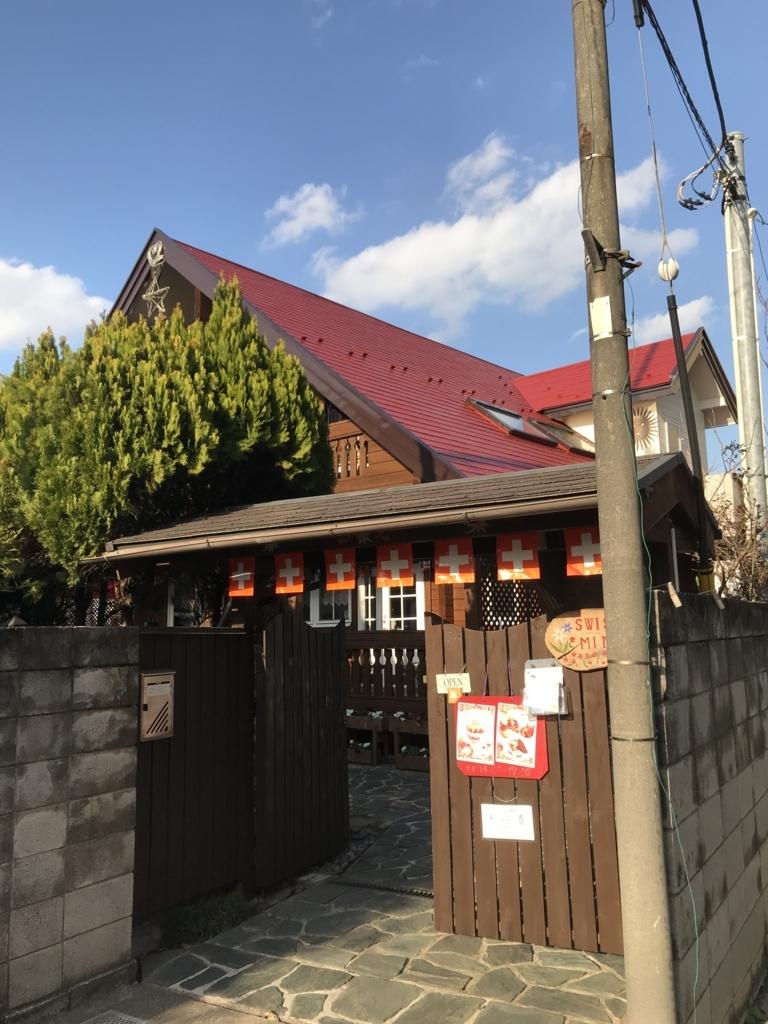 f:id:kotosanagi:20180315104112j:plain