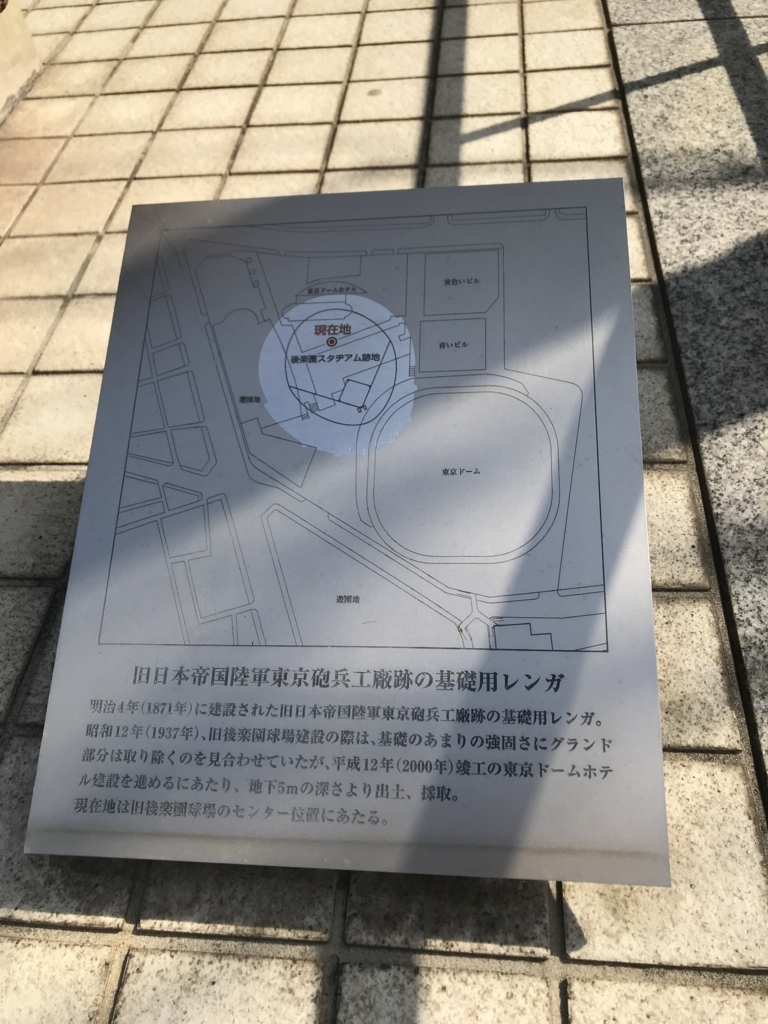 f:id:kotosanagi:20180403173041j:plain