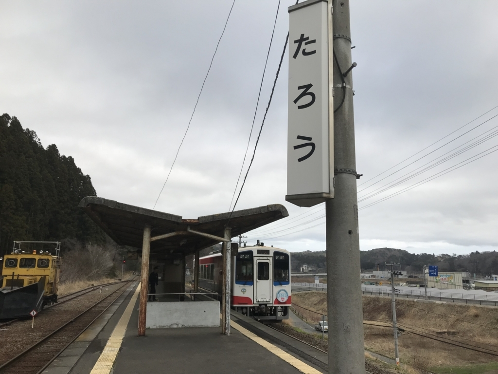 f:id:kotosanagi:20180421122048j:plain
