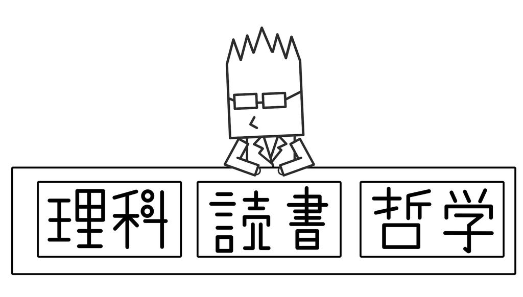 f:id:kotosanagi:20181208115727j:plain