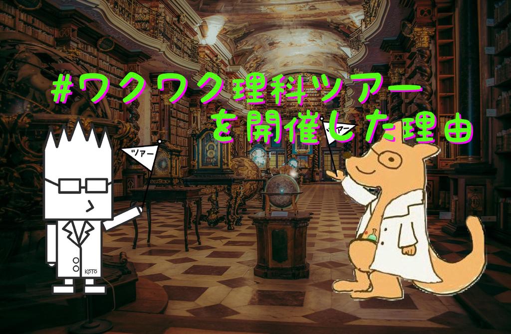f:id:kotosanagi:20190127234309j:plain