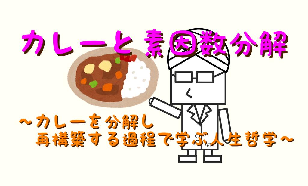 f:id:kotosanagi:20190303200515j:plain