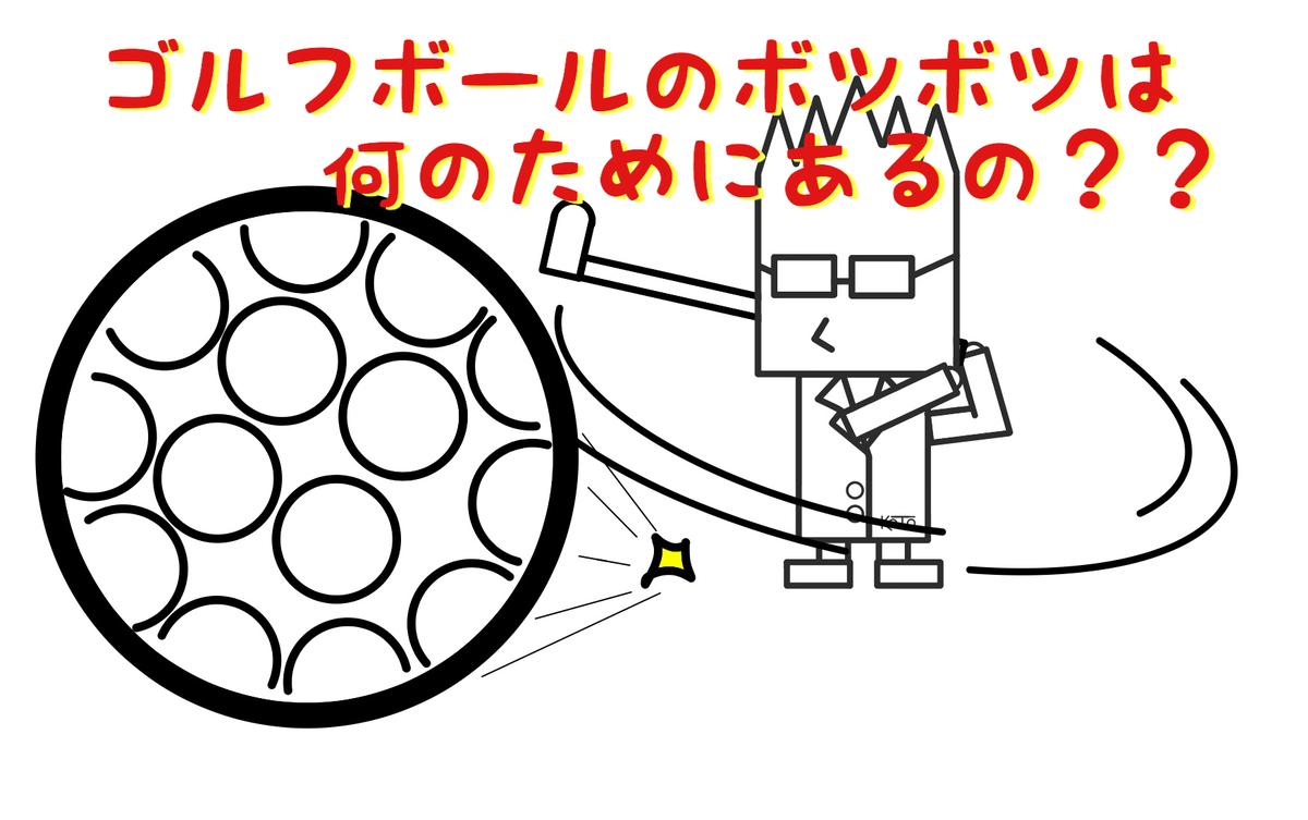 f:id:kotosanagi:20190321182648j:plain