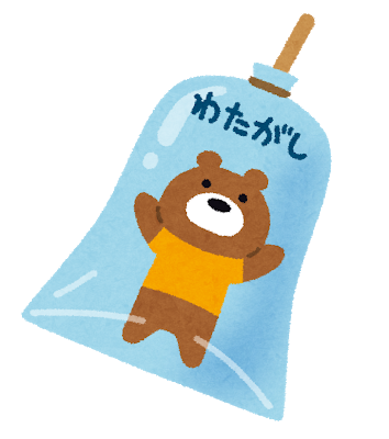 f:id:kotosanagi:20201214233601p:plain