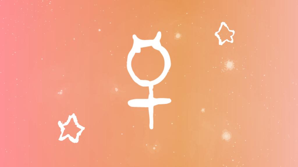 ほしをよむ独学占星術