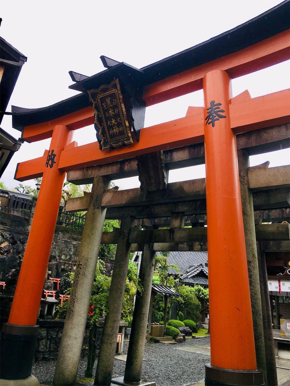 ほしをよむ荒木神社写真