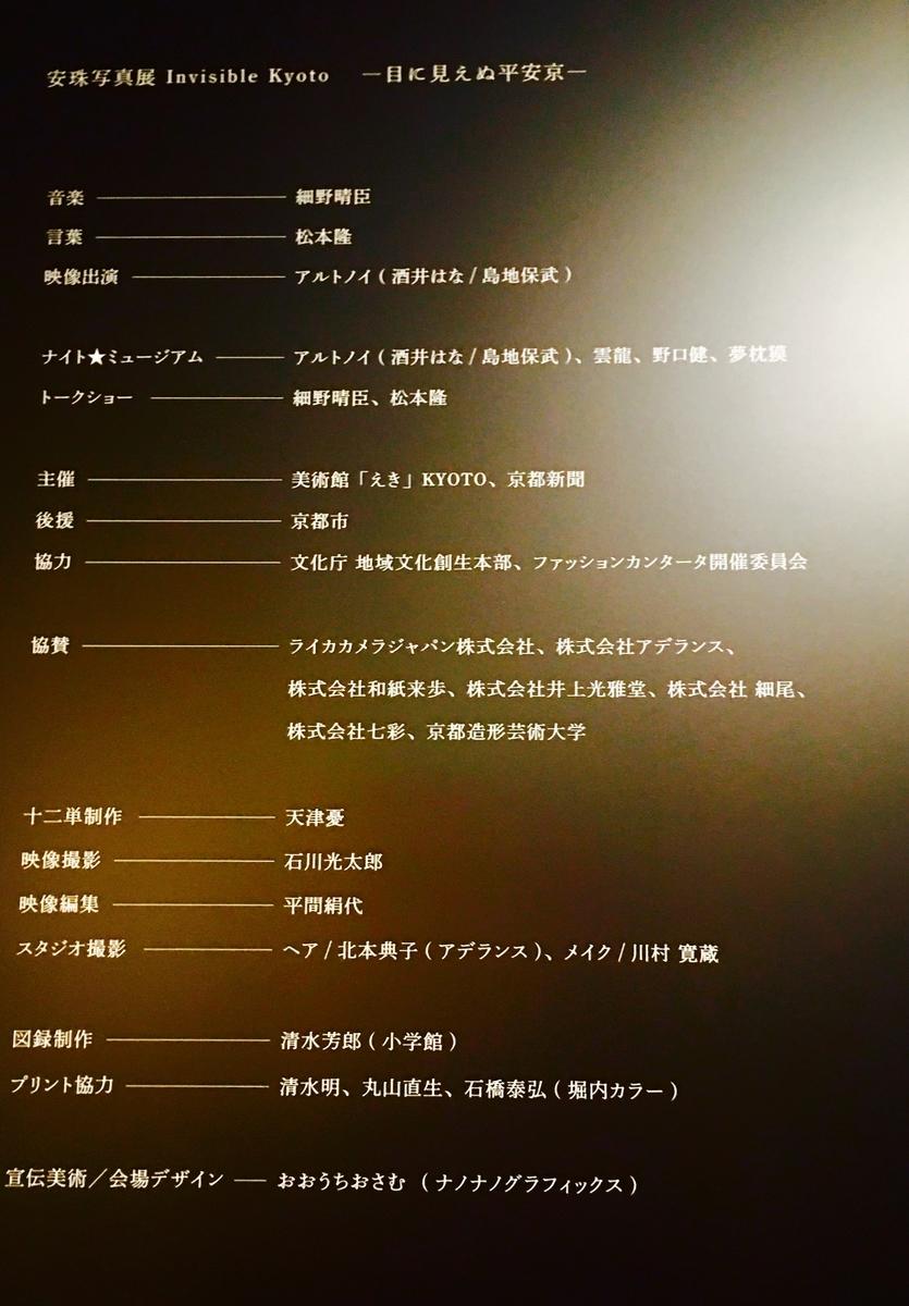 f:id:kototamakotonomama:20190612073840j:plain