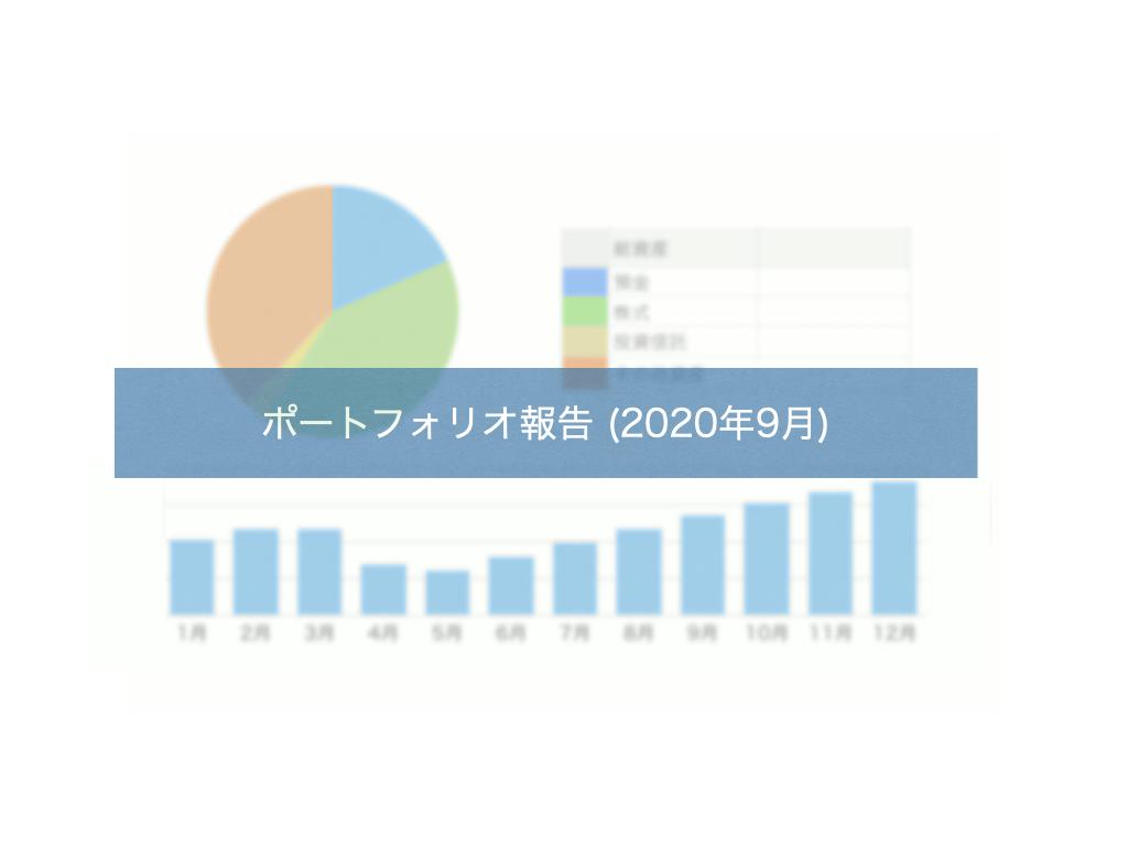 f:id:kototen:20201011190141p:plain