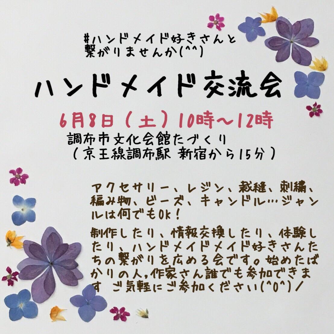 f:id:kototohana:20190418174910j:plain