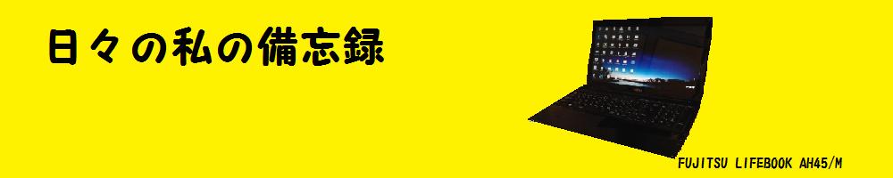 f:id:kototoi9365:20170201172356p:plain