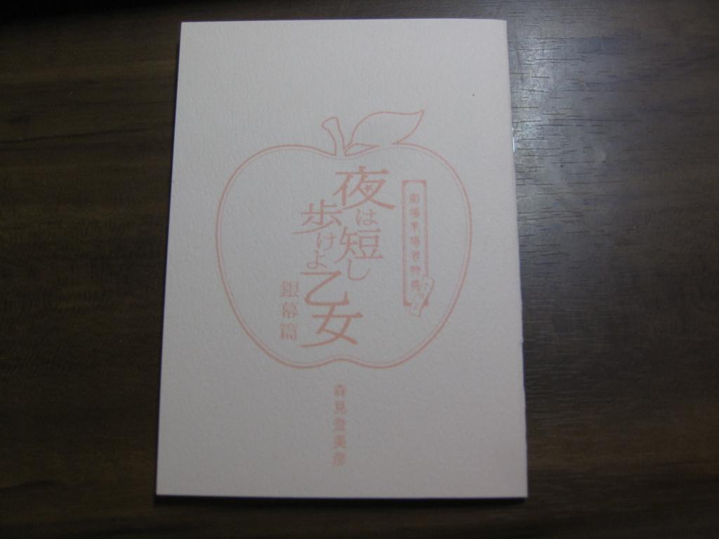 f:id:kototoi9365:20170505215959j:plain