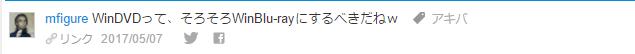 f:id:kototoi9365:20170618234723p:plain