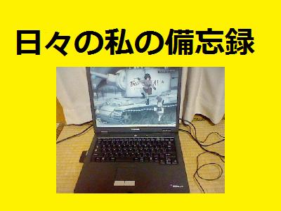 f:id:kototoi9365:20170710002644p:plain