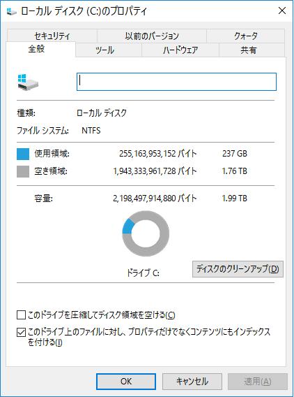 f:id:kototoi9365:20170816205307p:plain