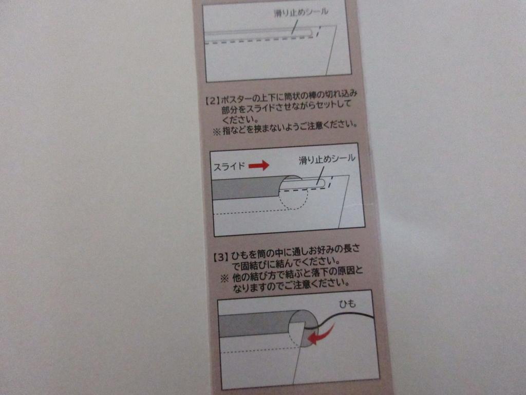 f:id:kototoi9365:20180211222821j:plain