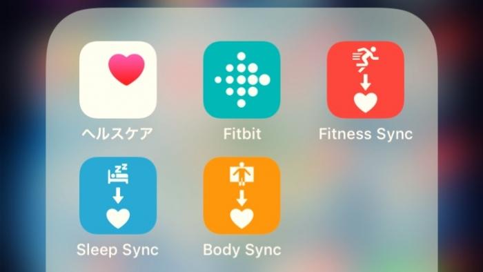 Iphone ヘルス ケア 連携