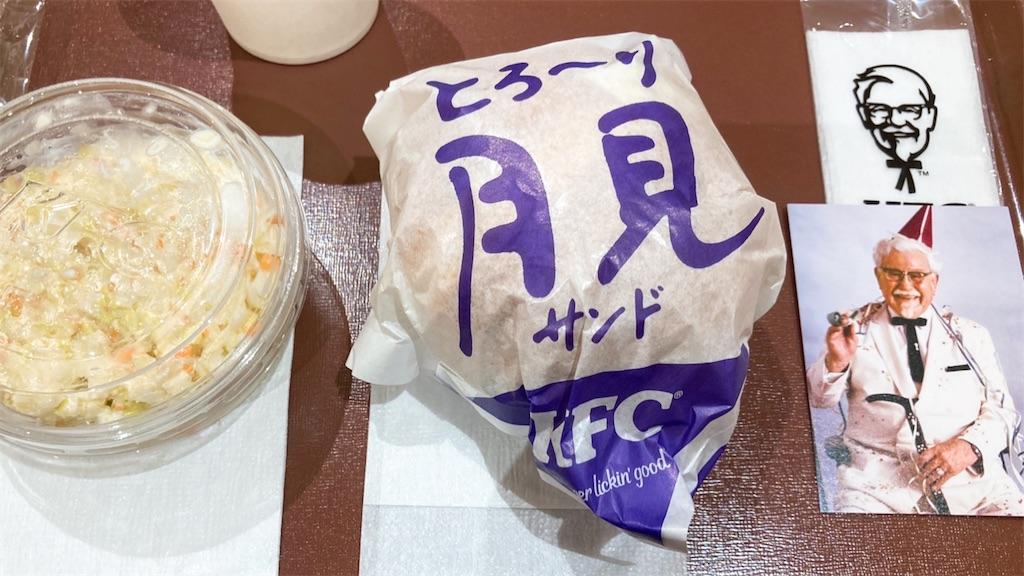 f:id:kotoyomu:20200924140741j:image