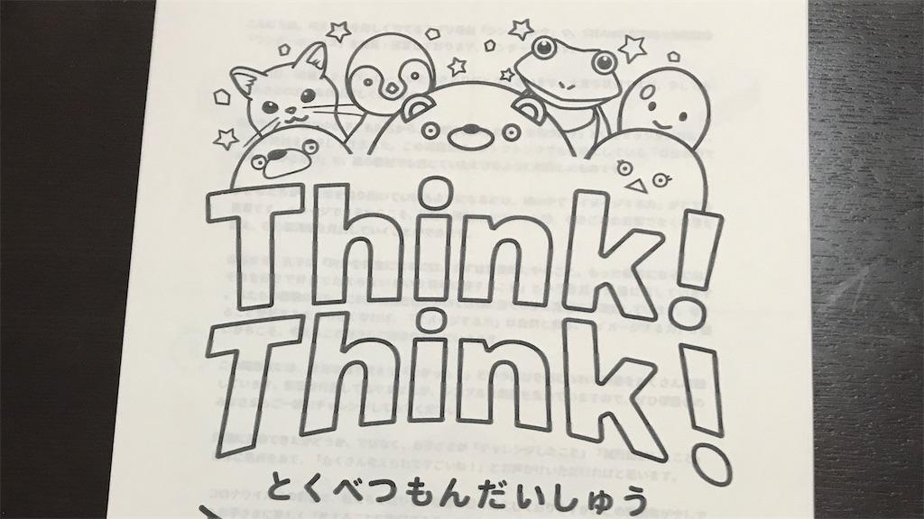 f:id:kotoyomu:20200930131006j:image
