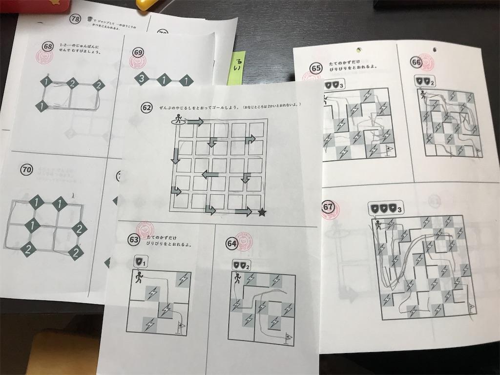 f:id:kotoyomu:20200930131906j:image