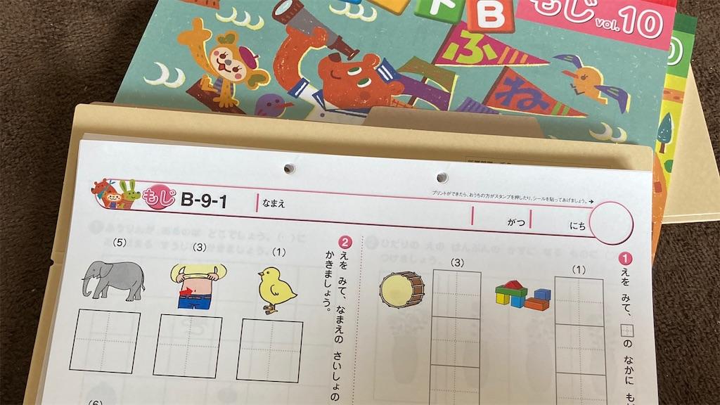 f:id:kotoyomu:20201005141818j:image