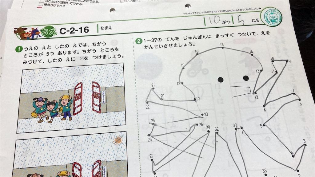 f:id:kotoyomu:20201005144110j:image