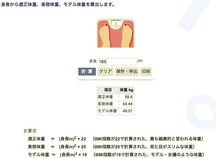 f:id:kotsu-kotsu-bear:20180616154405p:plain