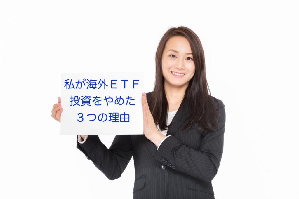 f:id:kotsu2life:20161006065419j:plain
