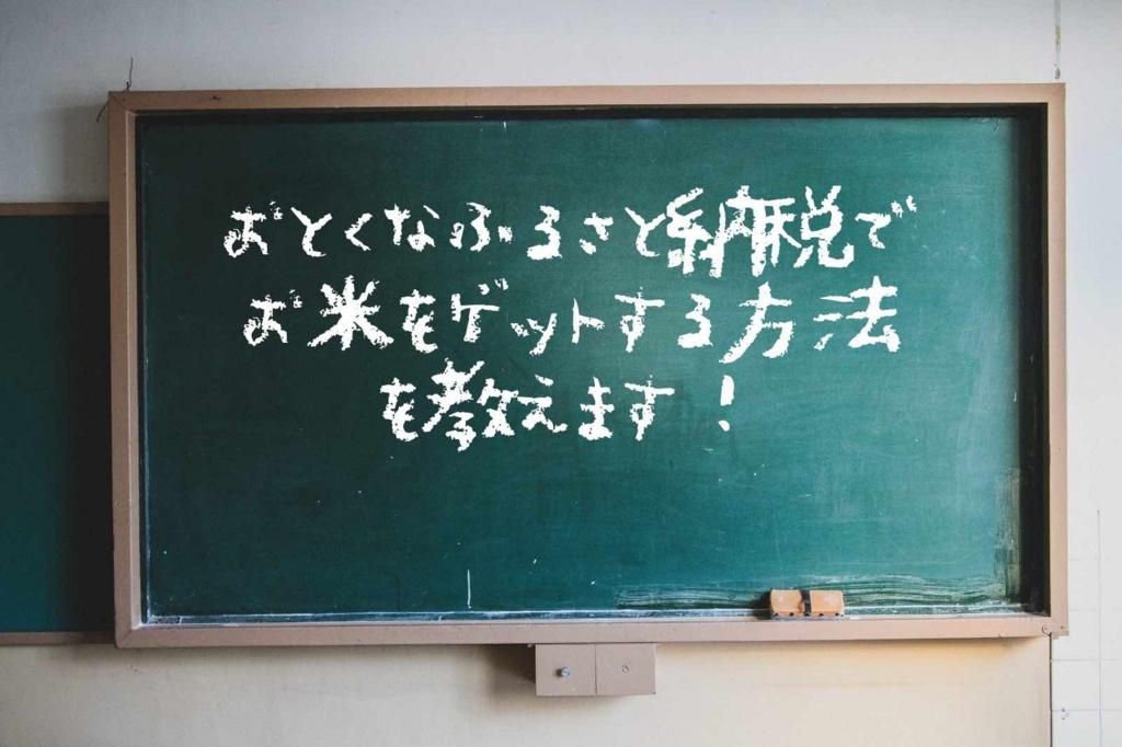 f:id:kotsu2life:20161024091914j:plain