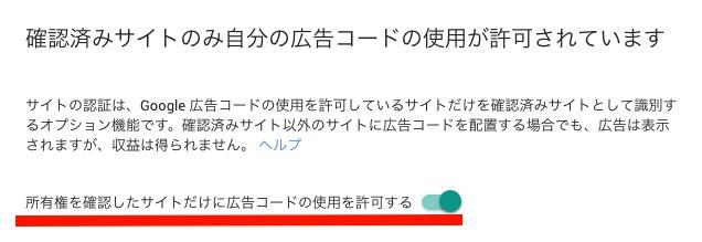 f:id:kotsu2life:20170106062218j:plain