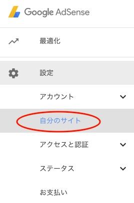 f:id:kotsu2life:20170106062812j:plain
