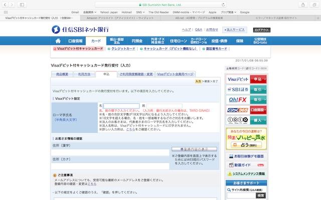f:id:kotsu2life:20170108075124j:plain